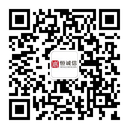 深圳公司注册
