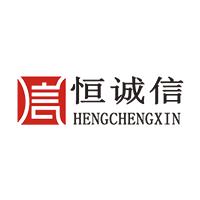注册深圳公司为什么要选择代理注册公司