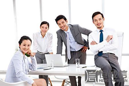 最全的深圳注册外贸公司流程材料费用时间详解