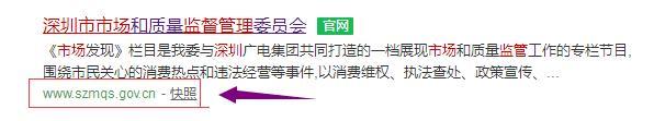 深圳注册公司网上核名流程,图文说明,全网最全的公司网上核名流程图