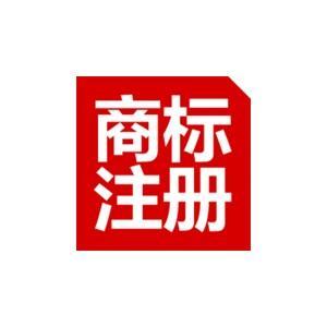 商标注册,商标代理机构