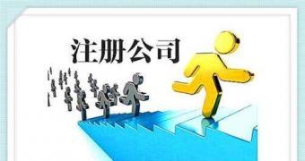 没有地址能否注册深圳公司?